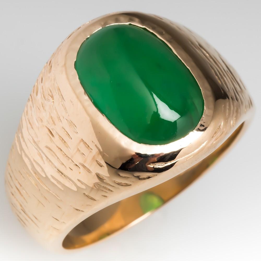 Vintage Mens Jadeite Jade Ring 14K Gold Mason Kay Cert