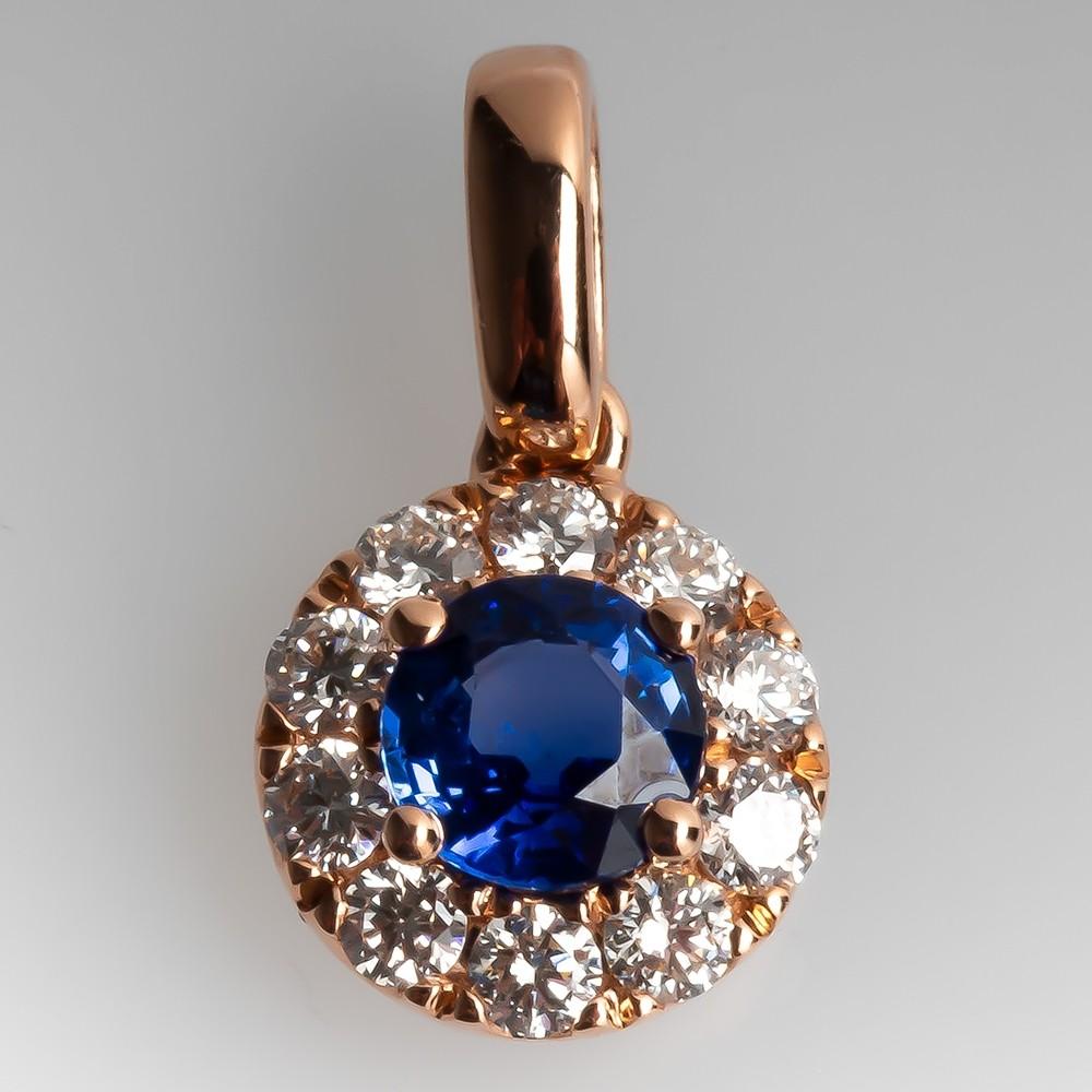Small Blue Sapphire & Diamond Halo Slide Pendant 14K Rose Gold