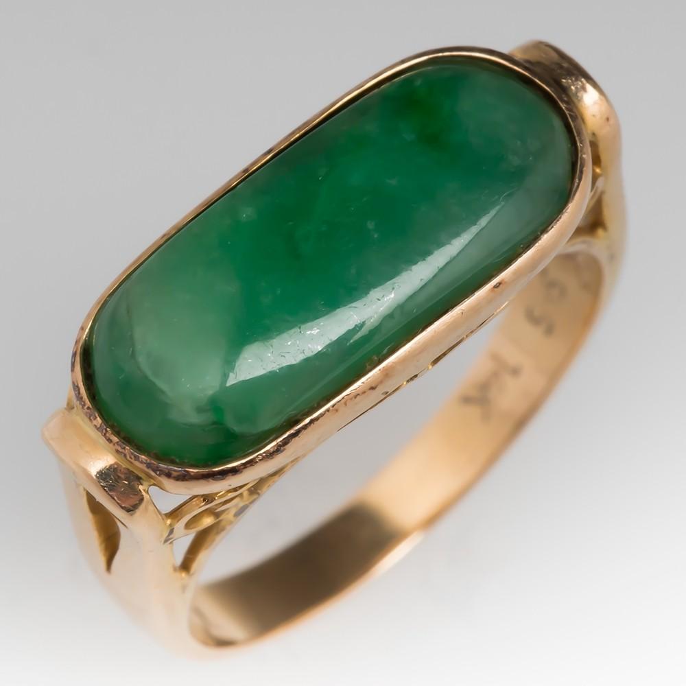 Vintage Jadeite Jade Ring 14K Gold 1970's