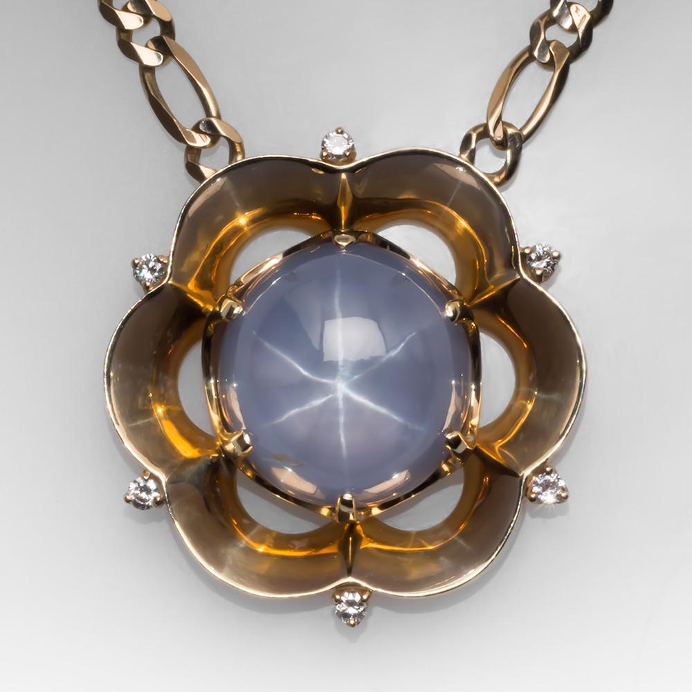 63 Carat Untreated Star Sapphire Necklace 14K