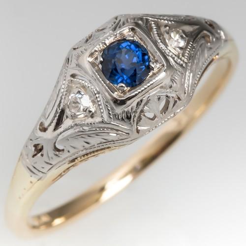 Retro Vintage Blue Sapphire & Diamond Engagement Ring 14K Gold