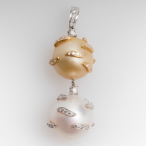White & Gold South Sea Pearl Enhancer Pendant w/ Diamonds 18K
