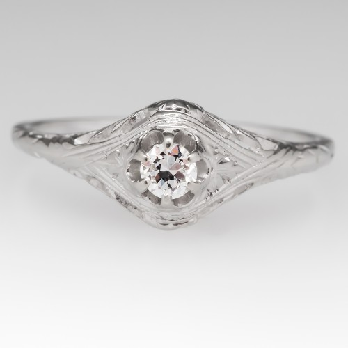 Intricate Filigree 1940's Diamond Engagement Ring 18K Gold